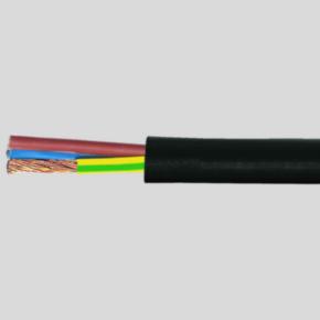 H07RN-F <HAR> Portable Cord, 16MM2 AWG, 128 Strand, 4C, Neoprene, Black